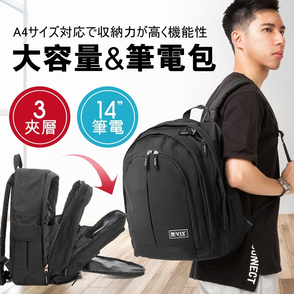 CHENSON 耐髒大容量 三大主袋筆電後背包(CG39816-3)