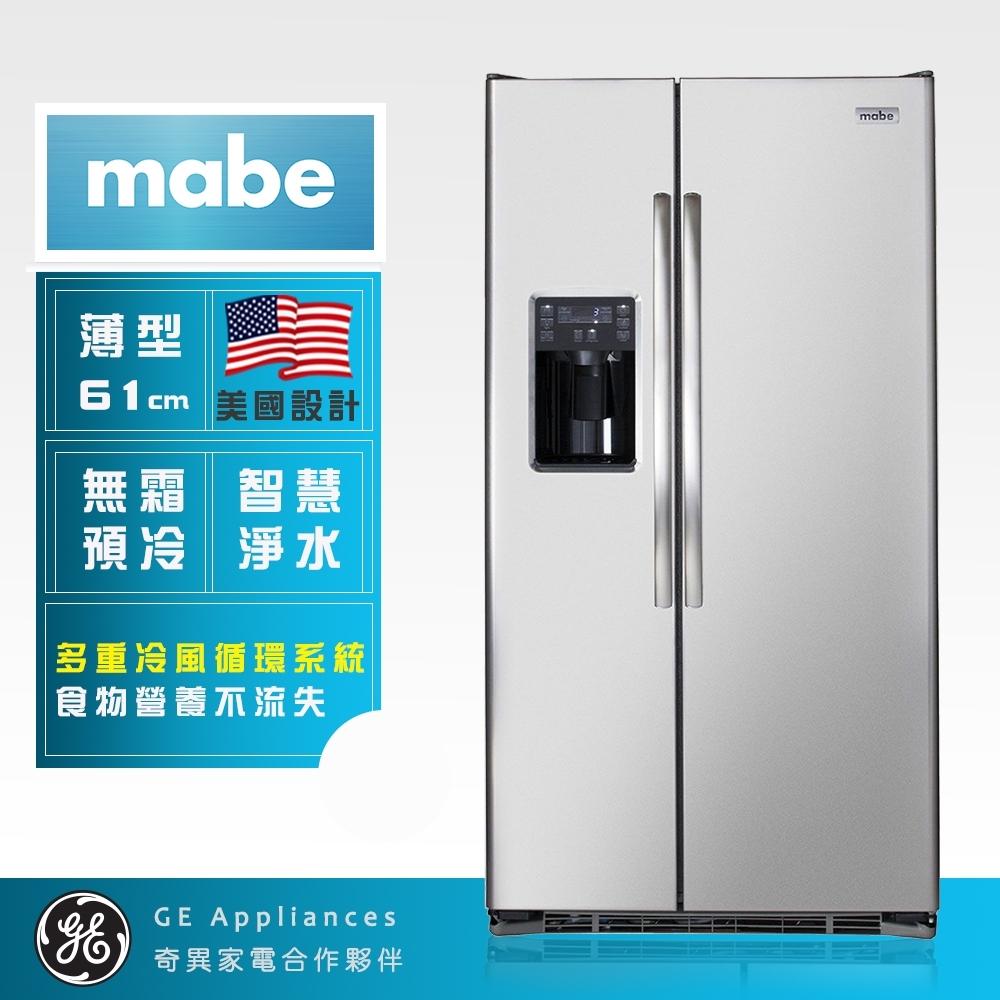 【mabe美寶】702L 對開門冰箱-不鏽鋼 MSMS2LGFFSS