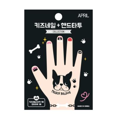 韓國 【APRIL】 兒童安全紋身貼&指甲貼(萌萌法鬥)