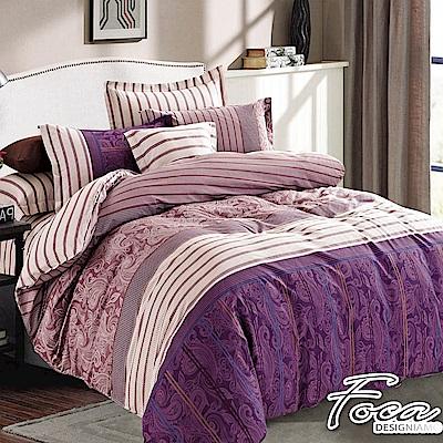 FOCA湛彩流光-單人-100%精梳純棉三件式兩用被床包組
