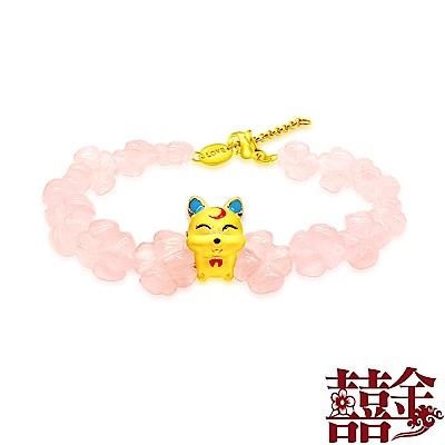 囍金 桃花九尾狐 999千足黃金水晶串珠手鍊 @ Y!購物