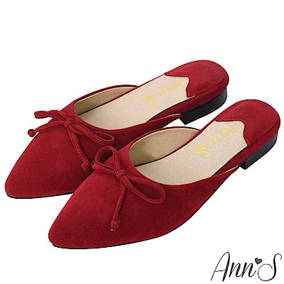 Ann'S韓國歐妮-氣質蝴蝶結平底尖頭穆勒鞋-紅(版型偏小)