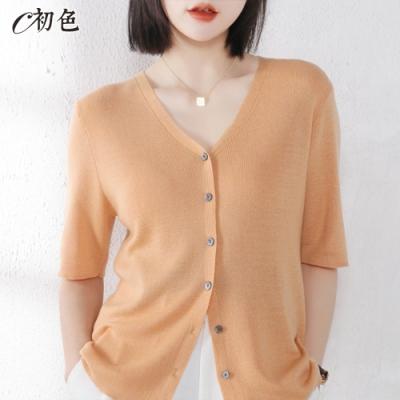 初色  純色薄款針織外套-共6色-(M-2XL可選)