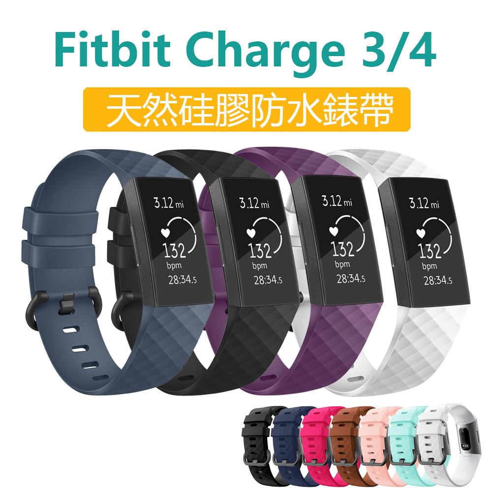 Fitbit Charge 3 智能手環運動腕帶 3D鑽石紋 防水透氣硅膠錶帶