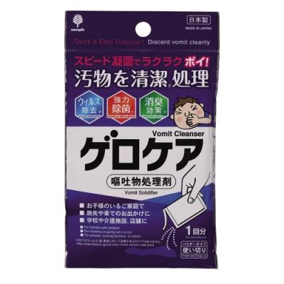 日本-小久保 嘔吐物凝固劑30g