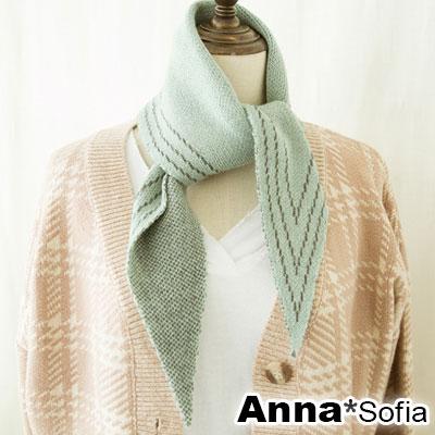 AnnaSofia 三角框邊線 針織領巾短圍巾(灰綠系)
