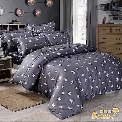 Betrise 星空下 加大-100%天絲德國銀離子防蹣抗菌四件式兩用被床包組