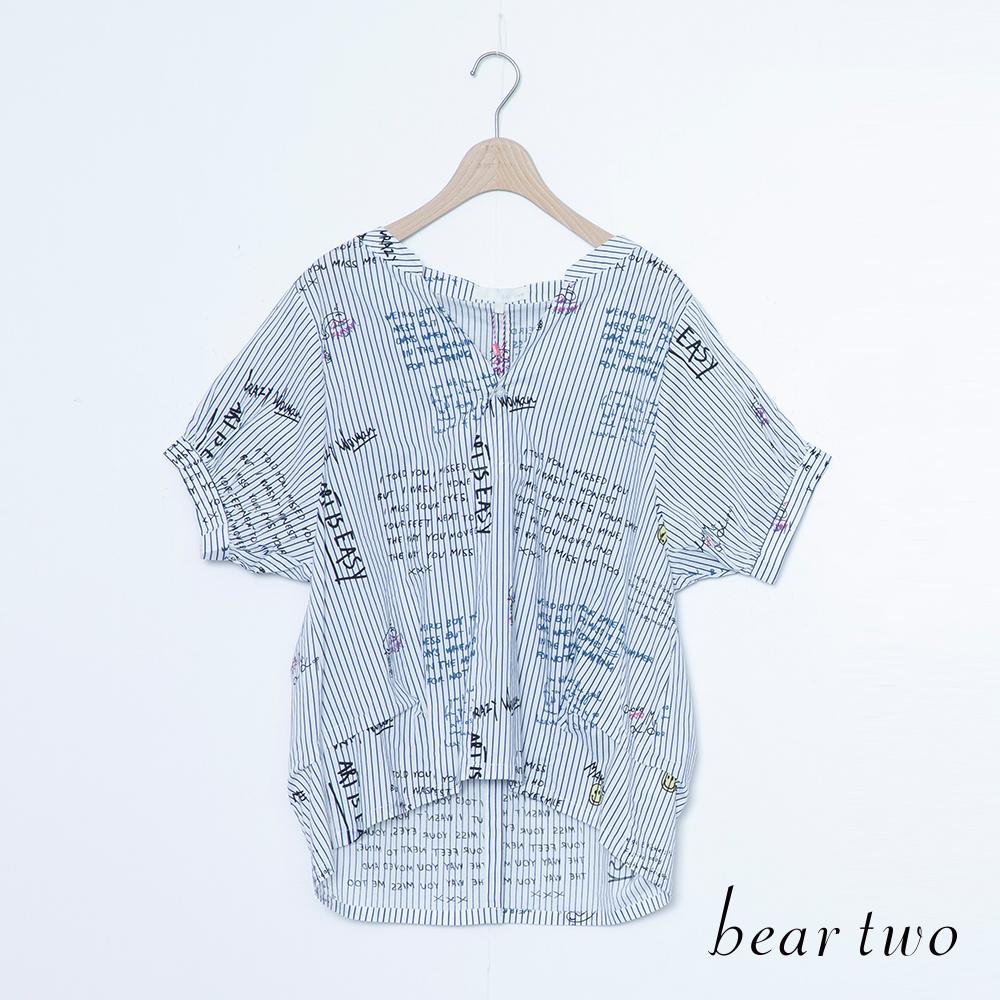 beartwo 滿滿小抄英文字條紋亨利領上衣(二色)