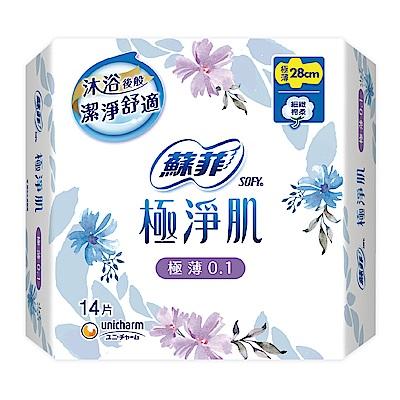蘇菲 極淨肌極薄0.1潔翼夜用(28cm)(14片x2包)