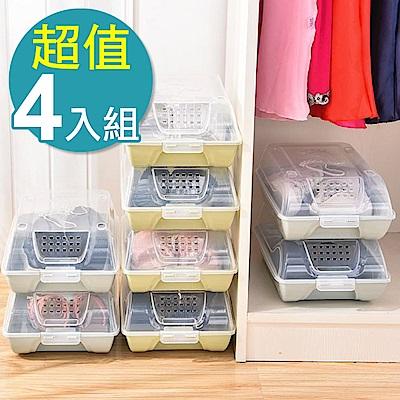 (團購4入組)佶之屋 歐風高透氣可堆疊加厚掀蓋收納鞋盒
