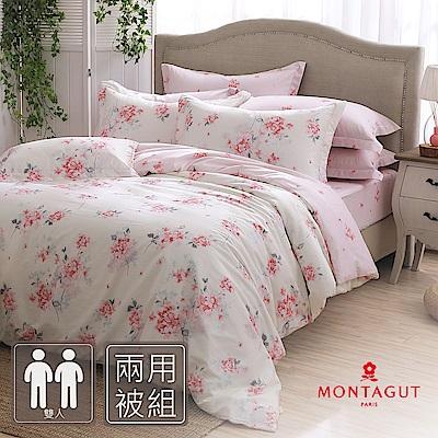MONTAGUT-優雅莊園-200織紗精梳棉兩用被套床包組(雙人)