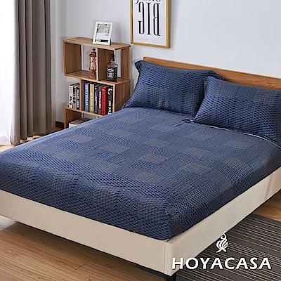 HOYACASA藍墨 加大親膚極潤天絲床包枕套三件組