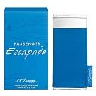 S.T. Dupont Escapade 浪遊旅人男性淡香水 100ml