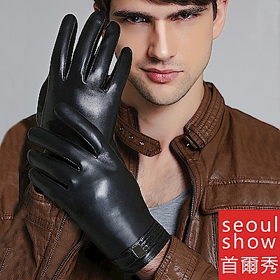 seoul show首爾秀 金屬皮帶釦小綿羊皮加絨全掌觸控手套