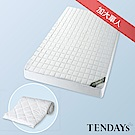 TENDAYS 備長炭床包型保潔墊 加大單人3.5尺