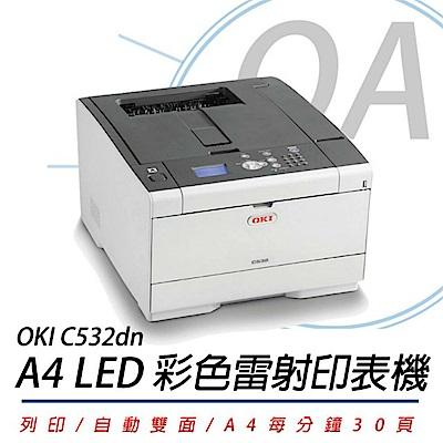 OKI】C532dn A4彩色雷射印表機(商務型 LED) @ Y!購物