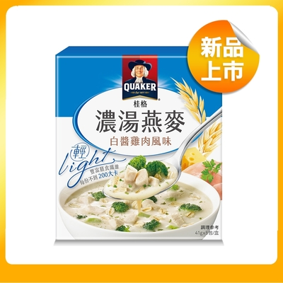 QUAKER 桂格濃湯燕麥-白醬雞肉風味(45gx5包/盒)