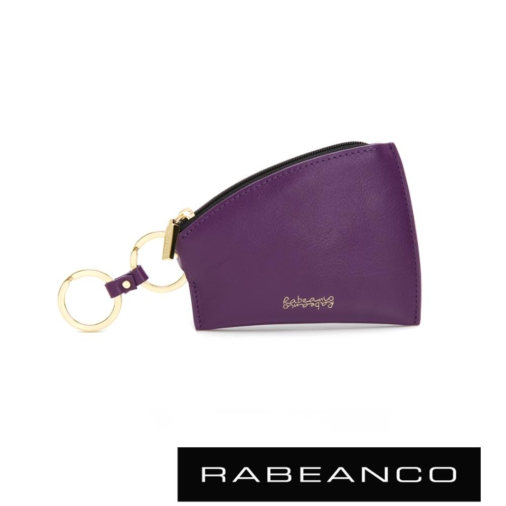 RABEANCO 迷時尚系列帆型牛皮零錢包 紫