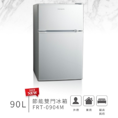 富及第 90L雙門小冰箱 FRT-0904M  白