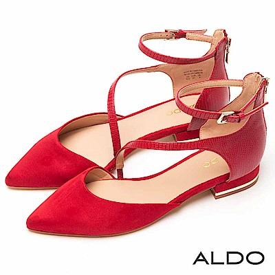 ALDO 原色蛇紋S繫踝釦帶夾心金屬尖頭平底鞋~名媛紅色