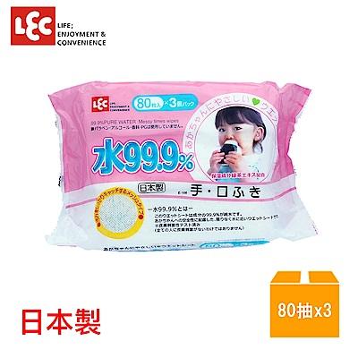 日本LEC 純水99.9%手口專用濕紙巾 80抽x3入/包