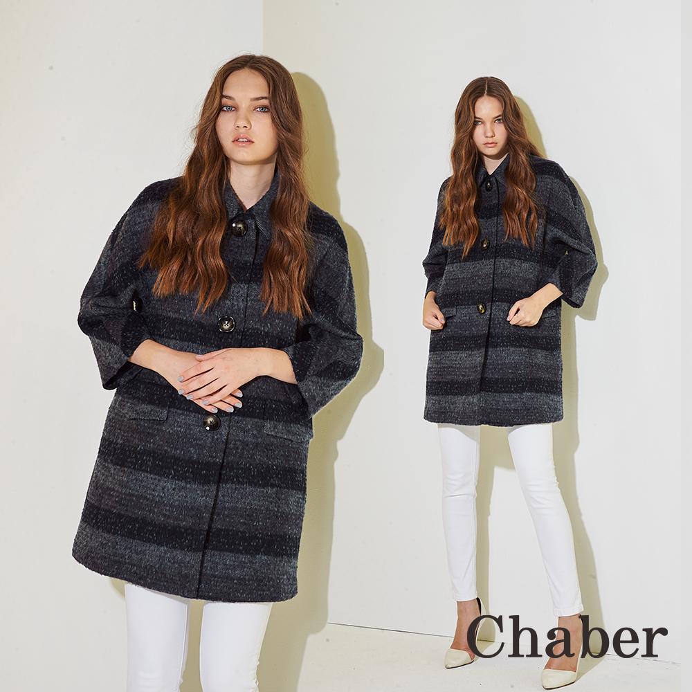 Chaber巧帛 暖時尚羊毛✕羊駝毛長版毛呢大衣外套-炭灰