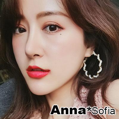 【3件5折】AnnaSofia 璇珠捲繞 大C圈耳針耳環(金系)