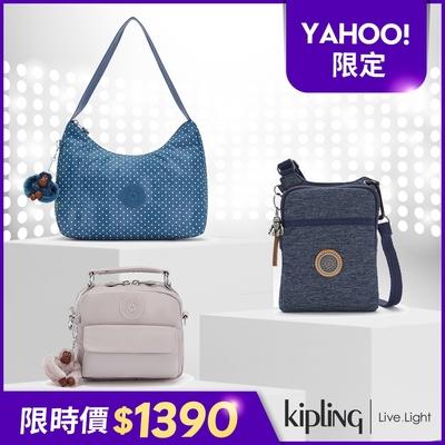 [限時搶]Kipling國民必備好收納造型包(後背/側背多款任選均一價)
