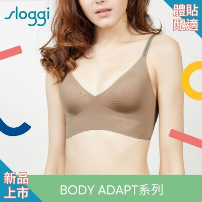 sloggi BODY ADAPT 體貼適形無鋼圈背心型內衣 S-EEL 琥珀棕 88-332 CM