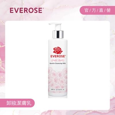 Everose 愛芙蓉 柔嫩卸妝潔膚乳200ml(效期至2022/7)