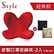 [10/21-10/31★現省900元]Style Body Make Seat Standard 美姿調整椅- 紅色 product thumbnail 2