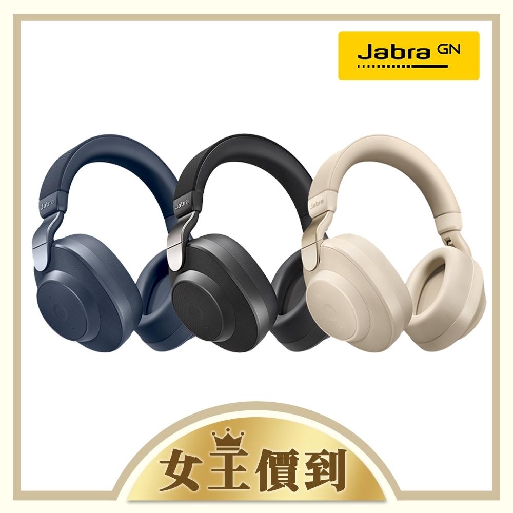 【Jabra】Elite 85h ANC智慧藍牙耳機(AI智慧降噪)