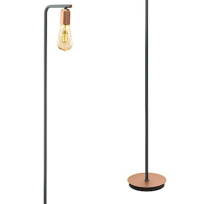 EGLO歐風燈飾 現代雙色單燈直立式立燈/落地燈(不含燈泡)
