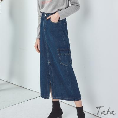 下擺開岔左一口袋牛仔長裙 TATA-F