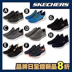 SKECHERS 男輕量慢跑鞋/厚底休閒