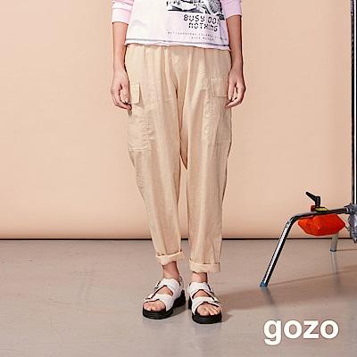 gozo 高腰荷葉綁帶鬆緊工作褲(二色)