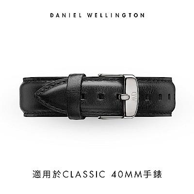 DW 錶帶 20mm銀扣 爵士黑真皮皮革錶帶