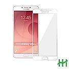 鋼化玻璃保護貼系列 Samsung Galaxy C9 Pro (6吋)(全滿版白)