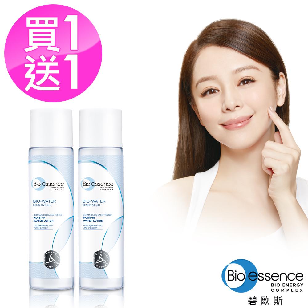 Bio-essence 碧歐斯 BIO水感舒緩微礦保濕液150ML(2入組)