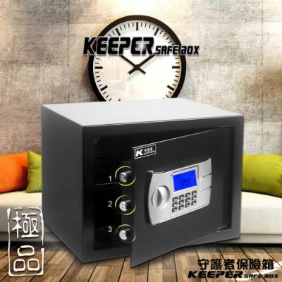 【守護者保險箱】電子密碼保險箱 保管箱 保險櫃 三門閂 30LDT