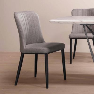H&D 里奇灰皮餐椅