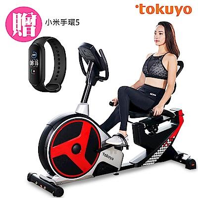 tokuyo 黑騎士 可調整磁控躺臥式健身車(透氣椅背)TB-361