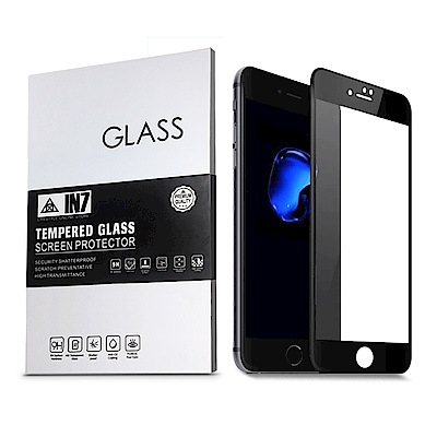 IN7 APPLE iPhone 7/8 (4.7吋) 高透光2.5D滿版鋼化玻璃貼