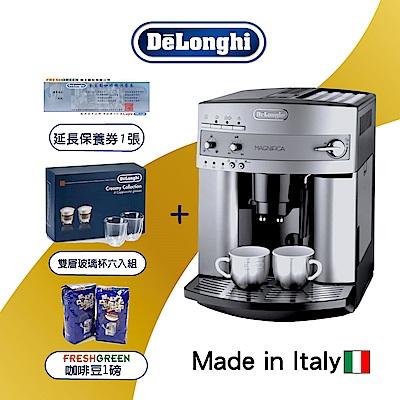 義大利製 DeLonghi ESAM 3200 浪漫型 全自動義式咖啡機(贈雙層杯六入組)