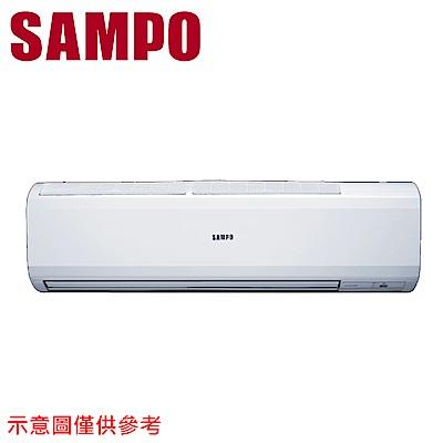 SAMPO聲寶 9-11坪定頻分離式冷氣AU-PC72/AM-PC72