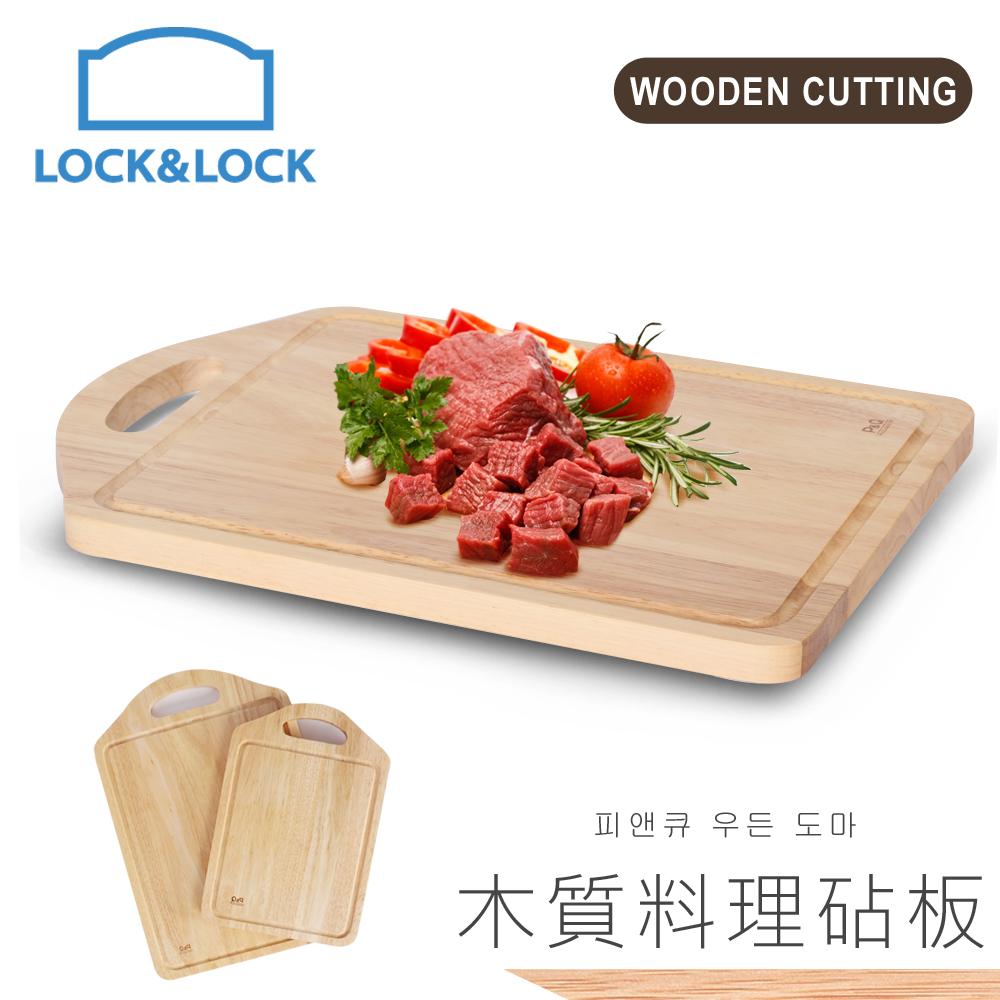 樂扣樂扣 P&Q橡膠木健康料理砧板-大(快)