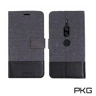 PKG SONY XZ2 Premium皮套保護殼(側翻磁扣皮套-灰黑)