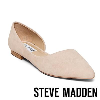 STEVE MADDEN-AUDRIANA 素面尖頭側空平底鞋-米色