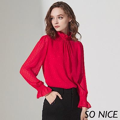 SO NICE優雅花朵高領雪紡上衣 @ Y!購物