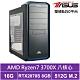 華碩B450平台[聖影宗師]R7八核RTX2070S獨顯電玩機 product thumbnail 1
